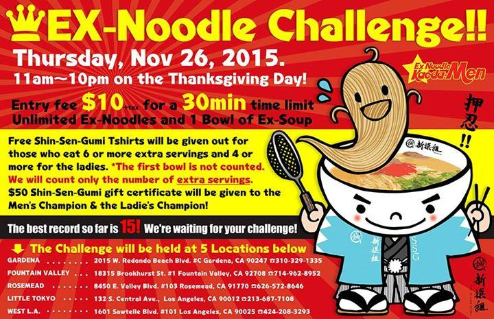 Thanksgiving Extra-Noodle Challenge 2015 11/26/2015 11:00:00 AM