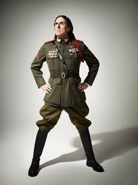 Weird Al Yankovic - The Mandatory World Tour 7/26/2016 6:00:00 PM