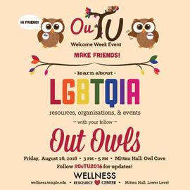 OuTU Welcome Week Event at Temple University 8/26/2016 3:00:00 PM