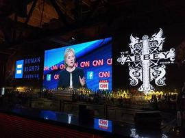 Presidential Debate Watch Party 9/26/2016 5:30:00 PM